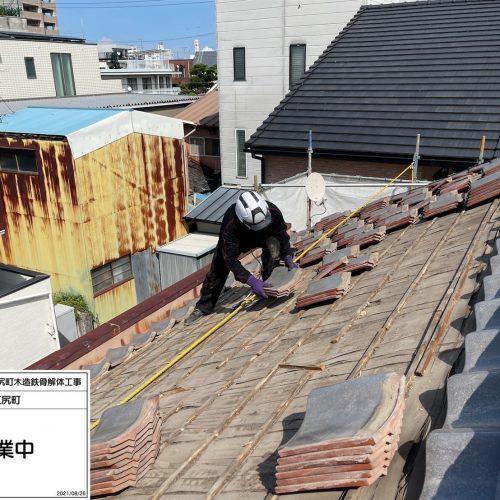 静岡県静岡市静岡区,木造鉄骨解体工事