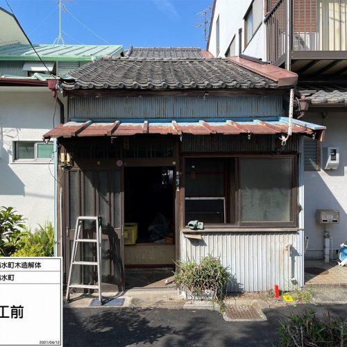 静岡県,静岡市木造解体工事