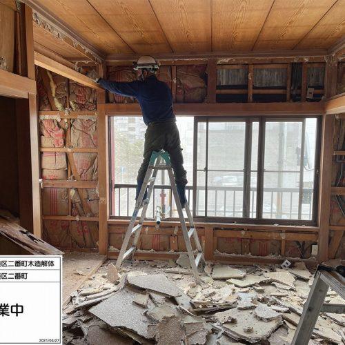 静岡市葵区,木造解体工事