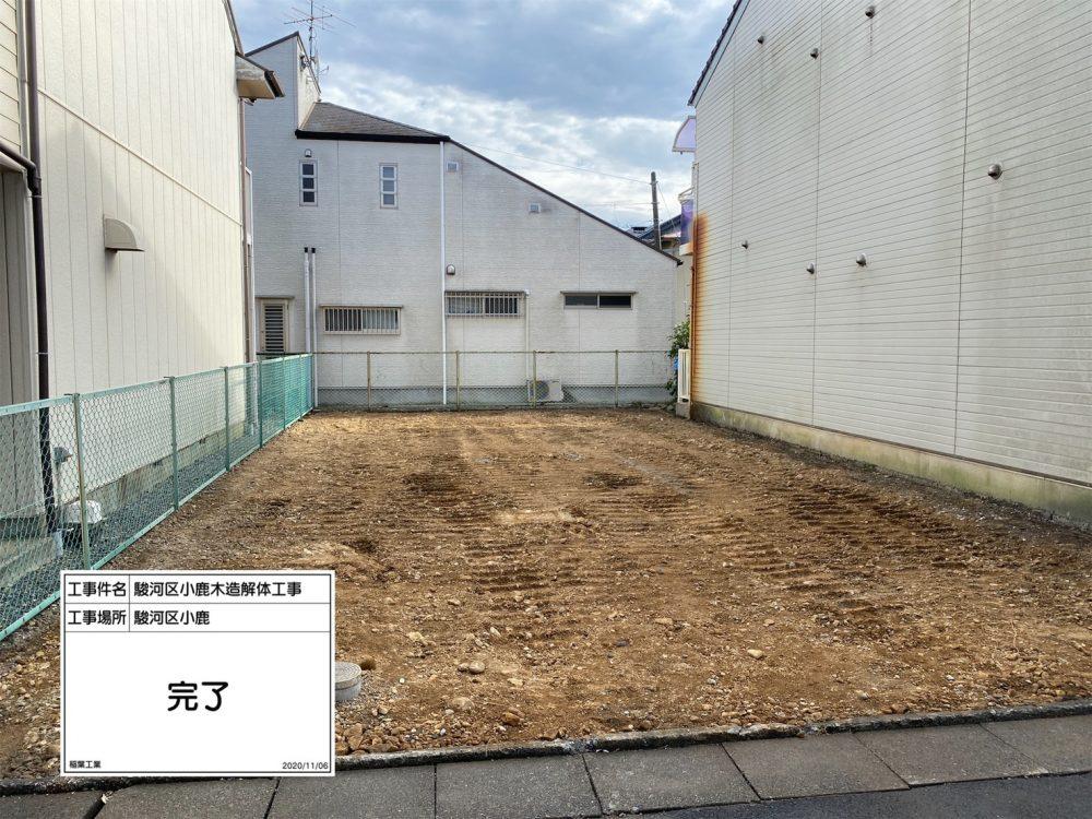 静岡市駿河区小鹿 木造住宅解体工事